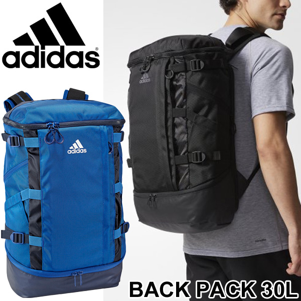 WORLD WIDE MARKET  Backpack Adidas adidas OPS rucksack day pack 30L ... 6a3d9d8647a33