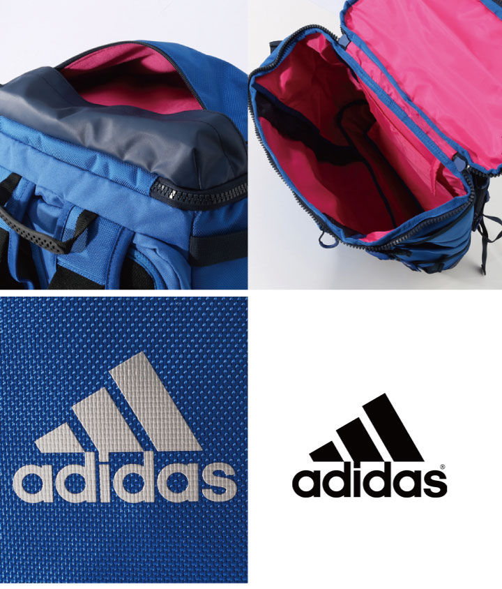 WORLD WIDE MARKET  Backpack Adidas adidas OPS rucksack day pack 30L ... 8df464981149a