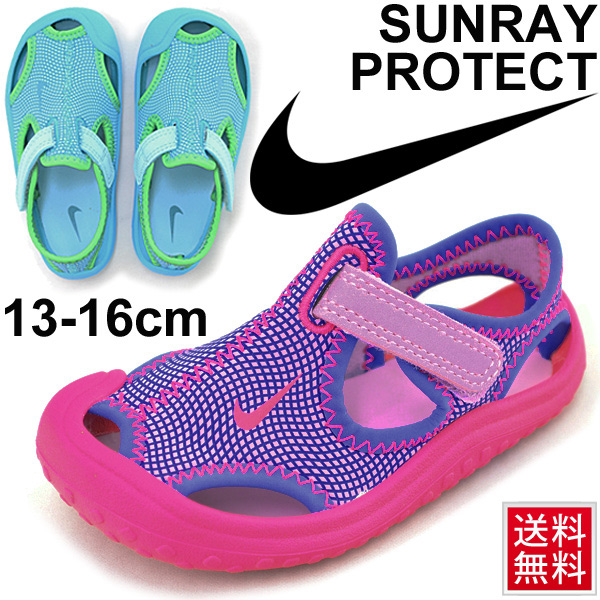 33cd76bba WORLD WIDE MARKET  Child kids shoes child shoes 13.0-16.0cm pool sea ...