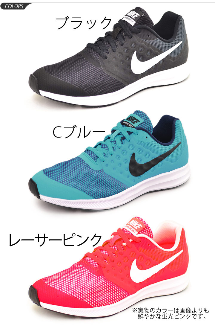 045665c5014ee Running shoes Nike NIKE downshifter 7 GS sneakers 22.5-25.0cm sports shoes  kids Jr. Lady s shoes 869969 869972 DownShifter