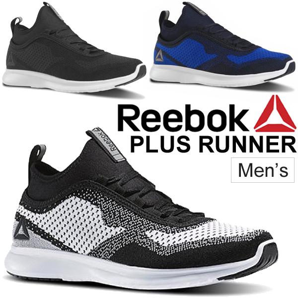 08bf1cc1707 Buy reebok running shoes