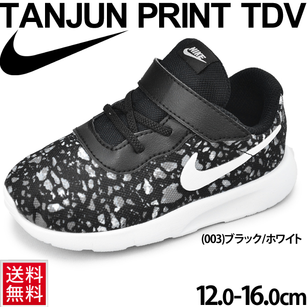 new styles e4133 e484d  Nike NIKE baby shoes