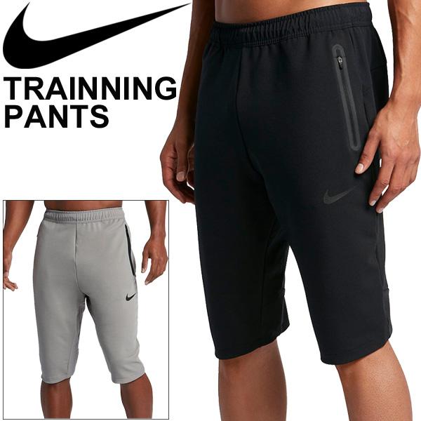 526d089c598b0e WORLD WIDE MARKET: Half underwear sweat pants men Nike NIKE DRI-FIT ...
