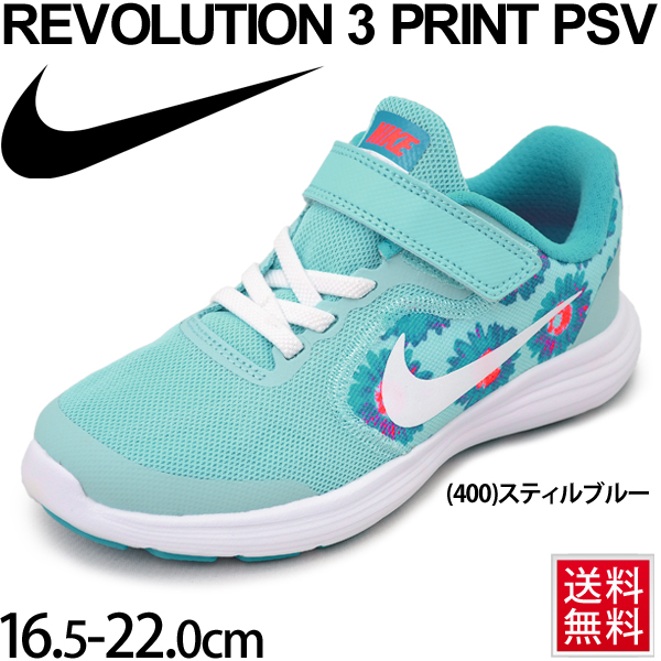[Nike NIKE kids shoes]