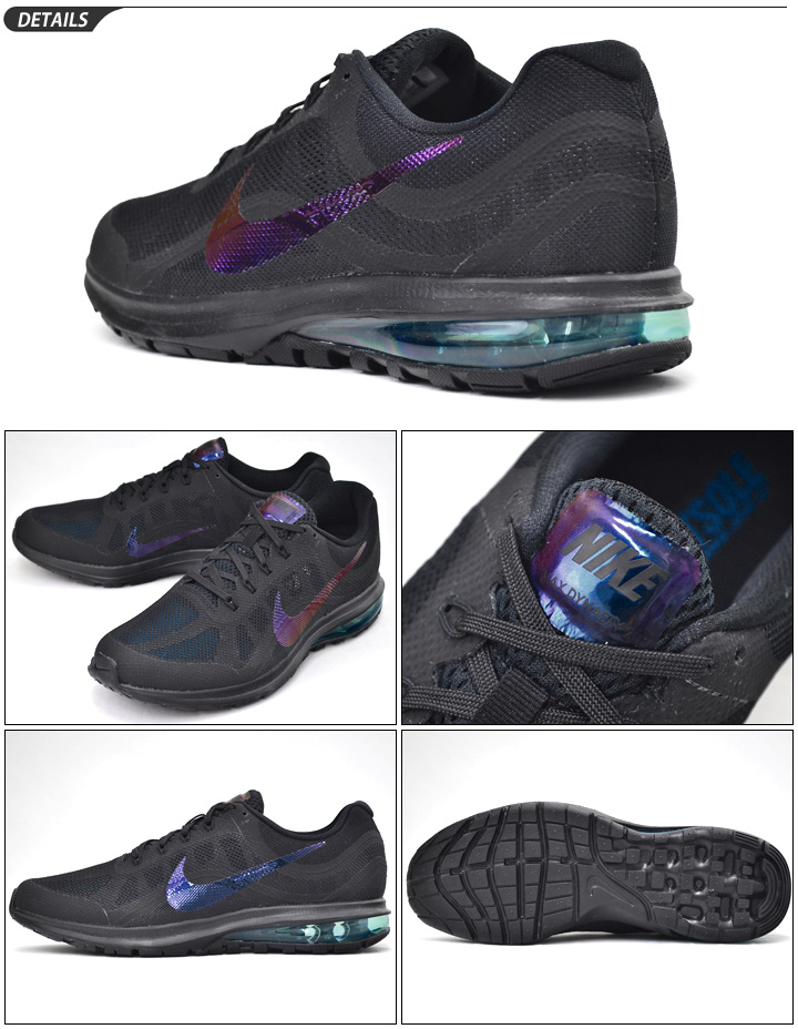 b5912de6fc04 Running shoes men Nike NIKE Air Max dyna city jogathon gym training man  shoes sneakers AIR MAX DYNASTY 2 BTS regular article  898454