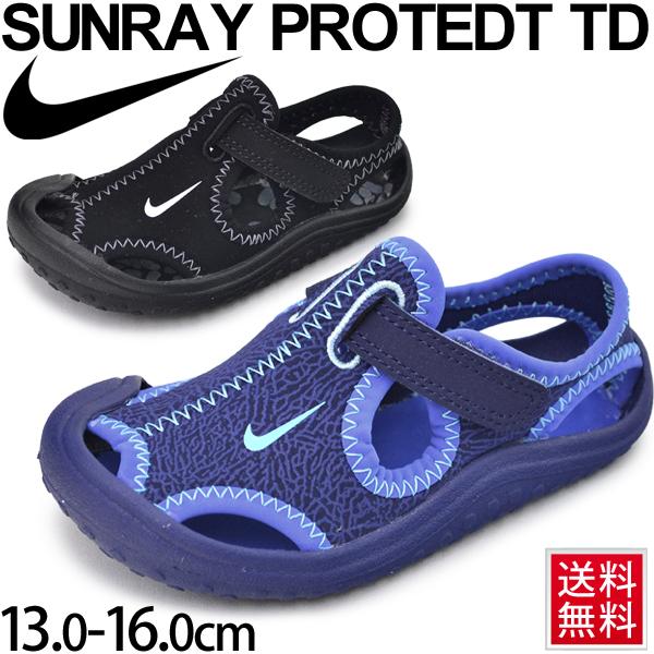 30f88f675 WORLD WIDE MARKET  Child kids shoes child shoes 13.0-16.0cm sports ...