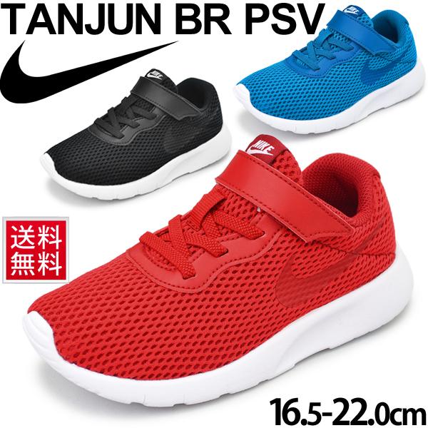 2fed8acbf WORLD WIDE MARKET  Child 16.5-22.0cm sneakers boy girl Velcro sports ...