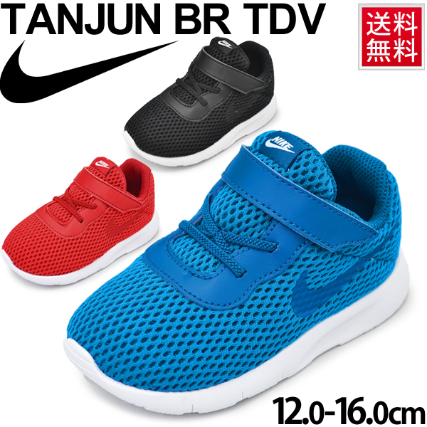 c8429a3d4 WORLD WIDE MARKET  Child child shoes 12.0-16.0cm sneakers boy girl ...