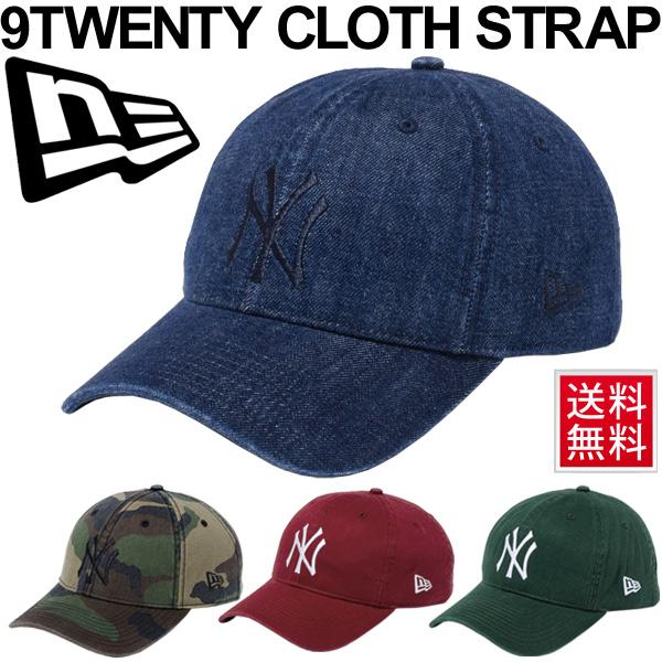 d527944678f53 ... closeout street baseball cap regular article 9twentycs of cap hat new  gills newera major league baseball