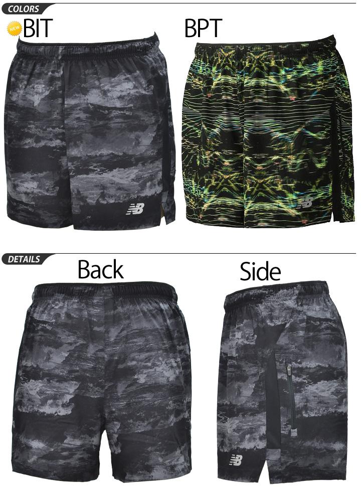 new balance training shorts men