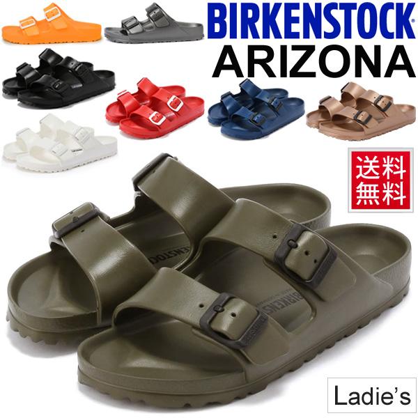 87b0eb2b6dcc Birkenstock Arizona women s Sandals vilken EVA BIRKENSTOCK ARIZONA genuine  ladies comfort Sandals slippers lightweight width narrow type narrows    black ...