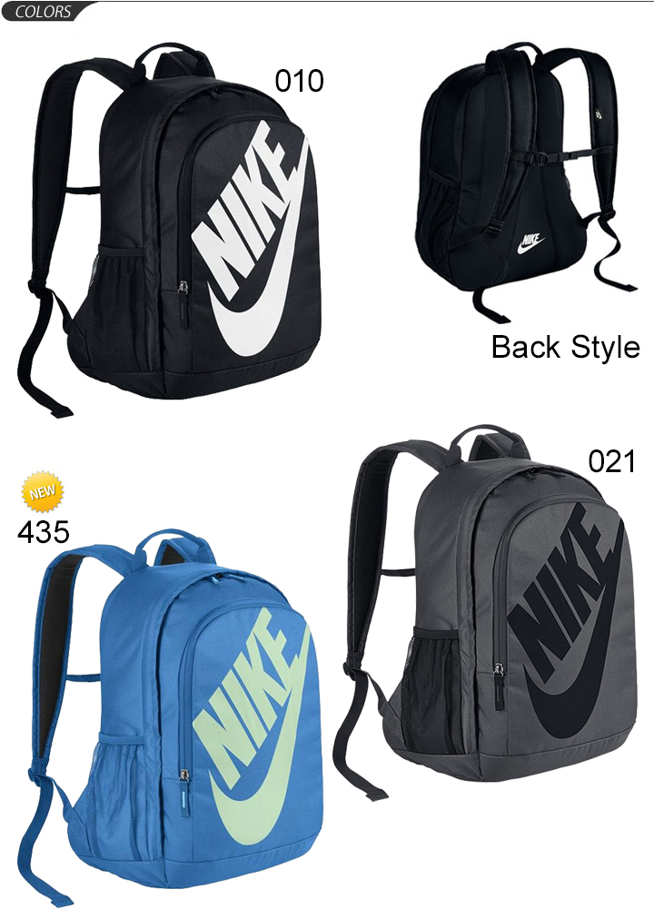 nike backpack large