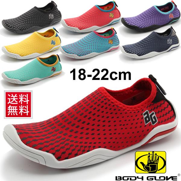 d77768224321 WORLD WIDE MARKET  Child body glove Body Glove kids shoes water ...