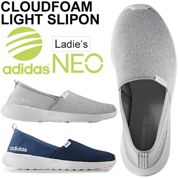 adidas cloudfoam slip on womens