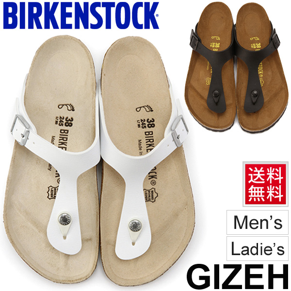 8b16d3cd300a Birkenstock men s women s Sandals vilken BIRKENSTOCK GIZEH Giza genuine  unisex men women near Fort sandal thong type white white vircoflow classic   GC043731