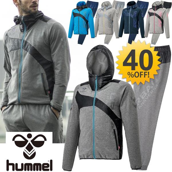 9a501717b5ceb ヒュンメル/Hummel/スウェット上下セット/UT-スウェット/フーデッドジャケット/パンツ
