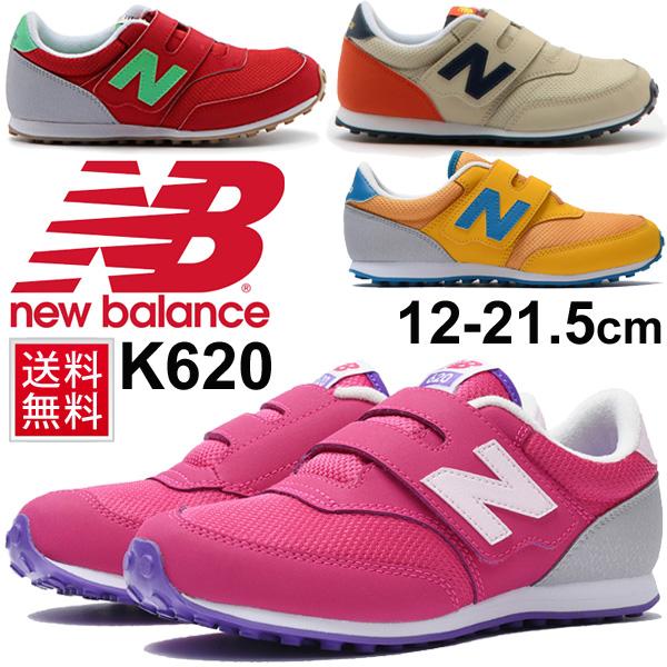 537c0fb6f9 france new balance kids 12 592ef c24ac