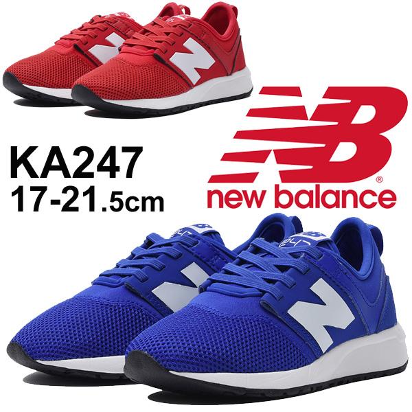 new balance ka247
