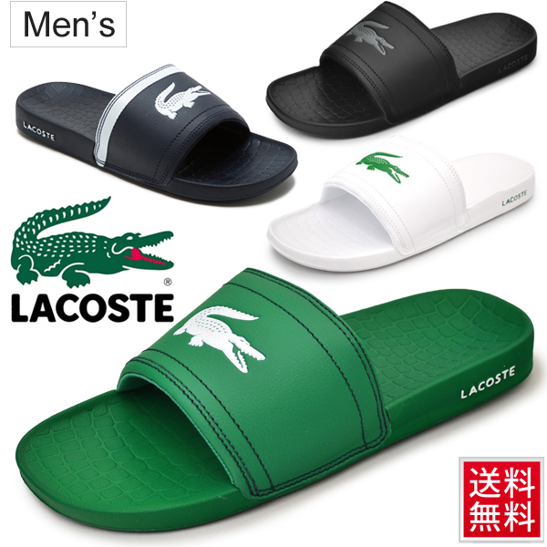 bd7aa9f13bf22 WORLD WIDE MARKET  Shower sandals men Lacoste LACOSTE shower sandals ...