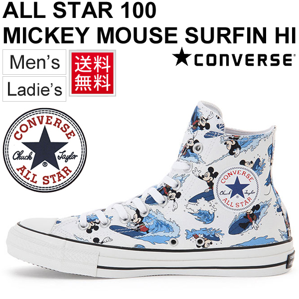 d9be23a8dda8 WORLD WIDE MARKET  Sneakers Lady s men Converse all-stars Mickey ...