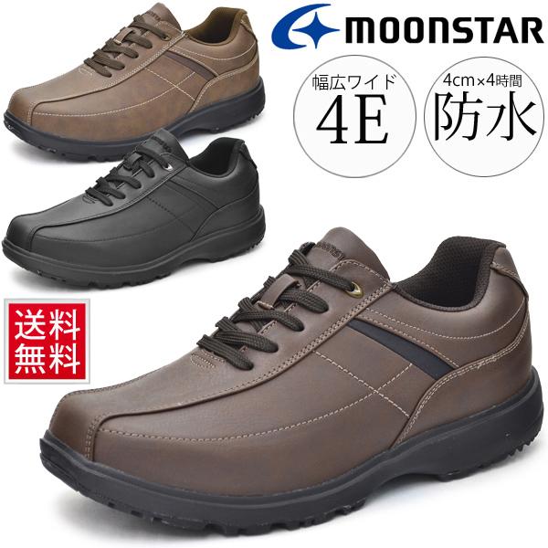 ウォーキングシューズ メンズ カジュアルシューズ スニーカー 靴 防水設計 紳士靴 コンフォートシューズ 通勤 散歩 幅広 4E くつ ムーンスター サラリーナ MOONSTAR/MS-RP002