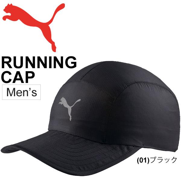 707458bf7bb WORLD WIDE MARKET  Running cap Puma PUMA パッカブル hat super light weight 5  panel marathon jogging walking sports accessories men  puma021116