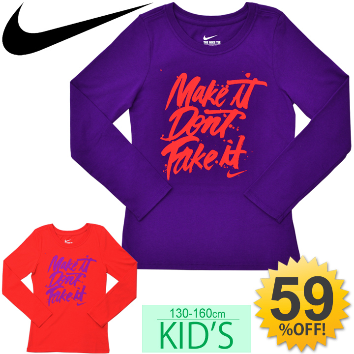 cdf7c54f Kids shirts NIKE kids clothes junior Nike YTH girls MAKE IT T shirt long  sleeve girl girl children's tops printed sport casual / 715148
