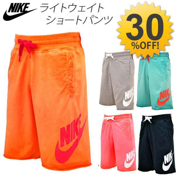 40279e8f2 WORLD WIDE MARKET: Nike NIKE shorts mens Soltis light weight shorts  swettshorts shorts happen bottoms suet man / 728692 | Rakuten Global Market