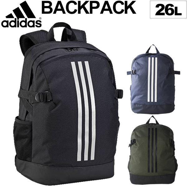 fce5b4eb70 Backpack Adidas men unisex adidas POWER backpack 4 26L sports bag rucksack  day pack school bag sports casual bag  DKT81