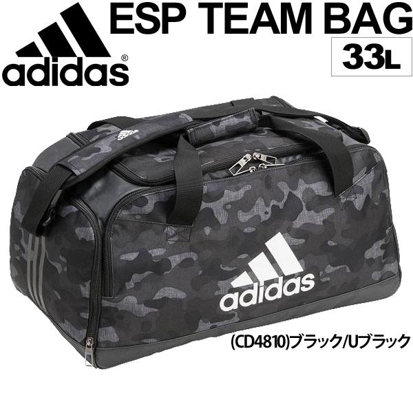WORLD WIDE MARKET  Boston bag Adidas men gap Dis adidas EPS team bag ... d887005941