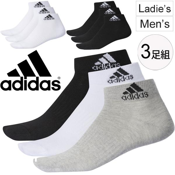 new style 67e6e 71ddf Adidas adidas 3P socks