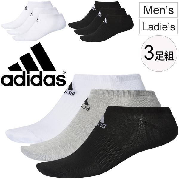 adidas BASIC 3P ankle socks DMK57 socks