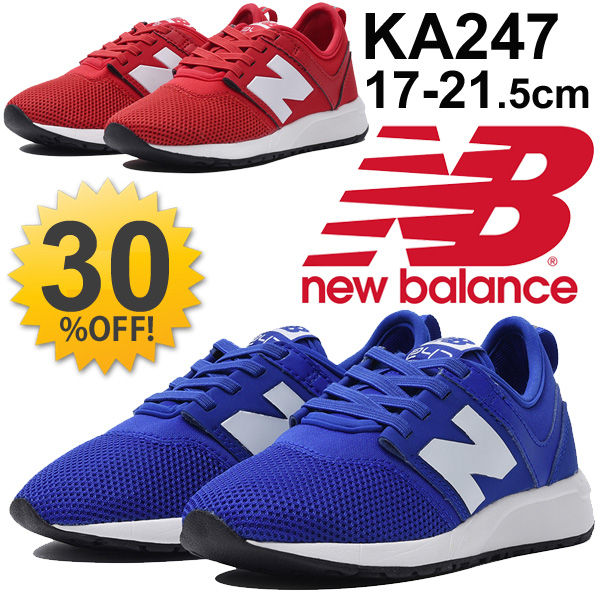Child New Balance newbalance sneakers primary schoolchild elastic 17.0 21.5cm sports child attending school sports shoes regular article KA247 of