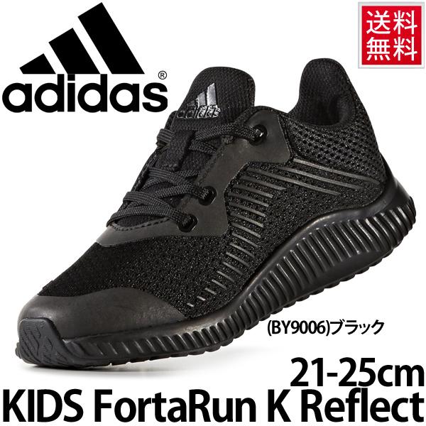 eb264c5cb32 WORLD WIDE MARKET  Child Adidas adidas KIDS FortaRun K リフレクト ...