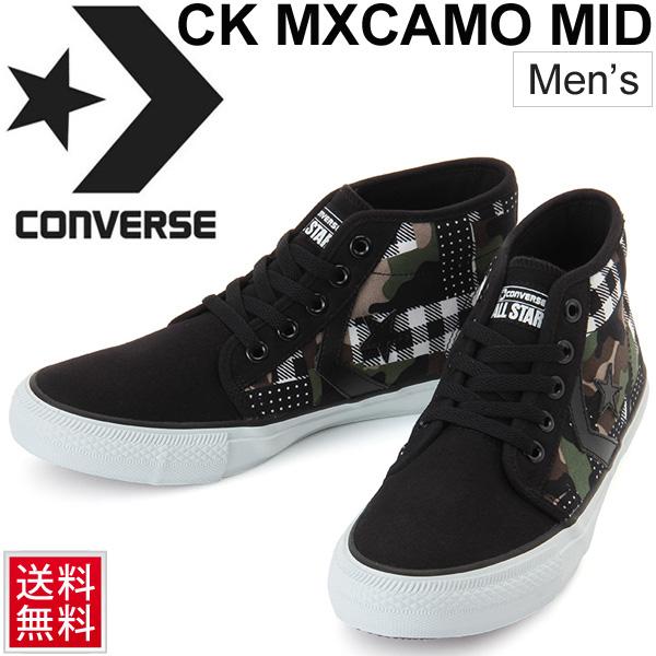 d4678989101a WORLD WIDE MARKET  Converse men sneakers CHEVRON  u0026amp  STAR converse .