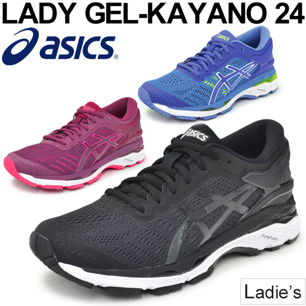 [ASICS asics Lady's running shoes]