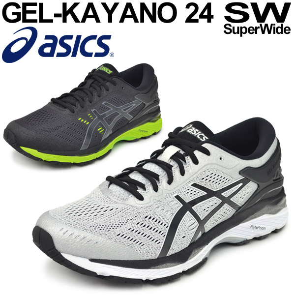 asics wide sneakers