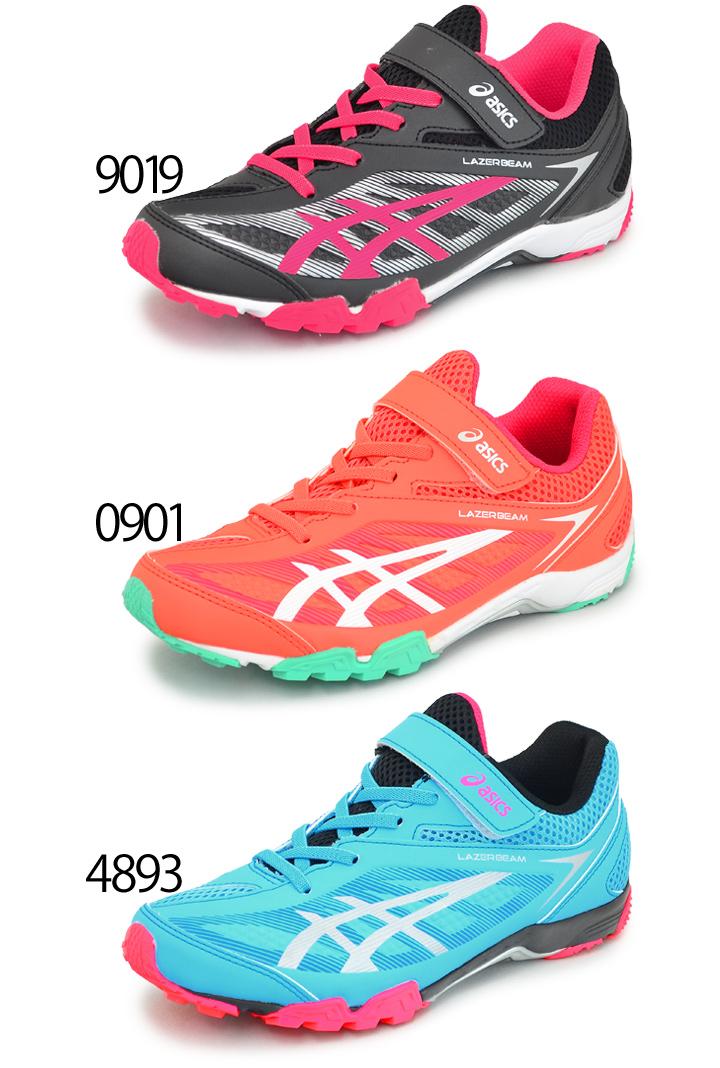 8806baf50520 ... LAZERBEAM SB-MG child shoes 19-25cm sports shoes attending school shoes  athletic meet girl elastic magic belt Velcro  TKB210 of the youth shoes kids  ...