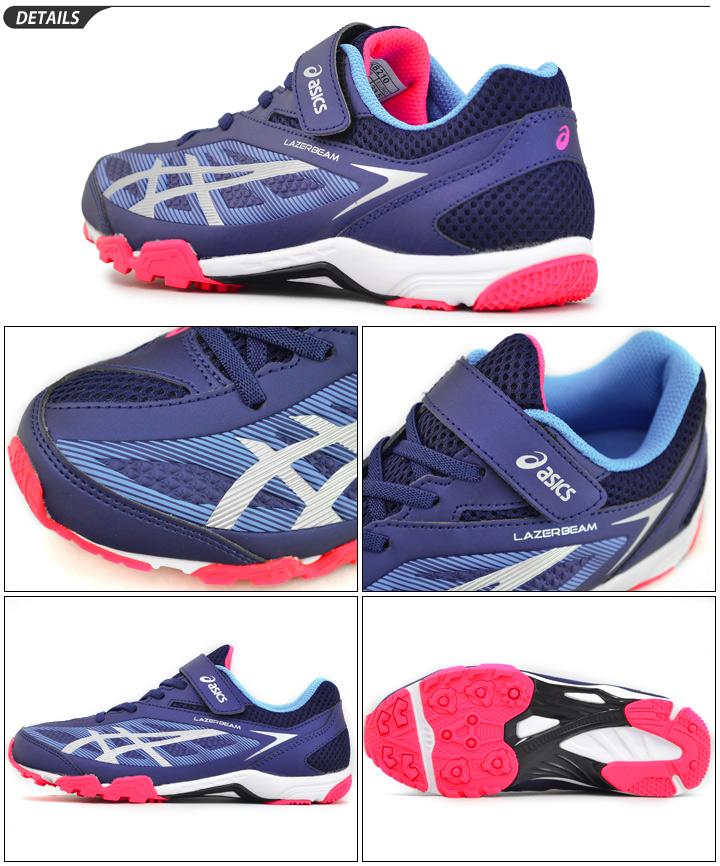 5e2127d71ffd WORLD WIDE MARKET  Child child ASICS asics laser beam child shoes ...