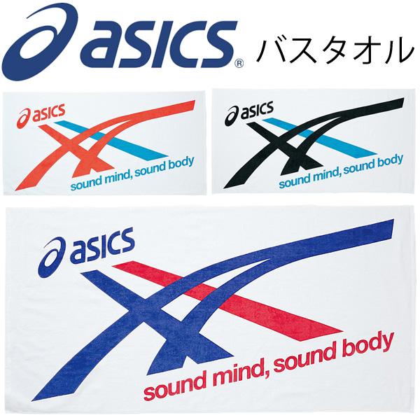 asics towel