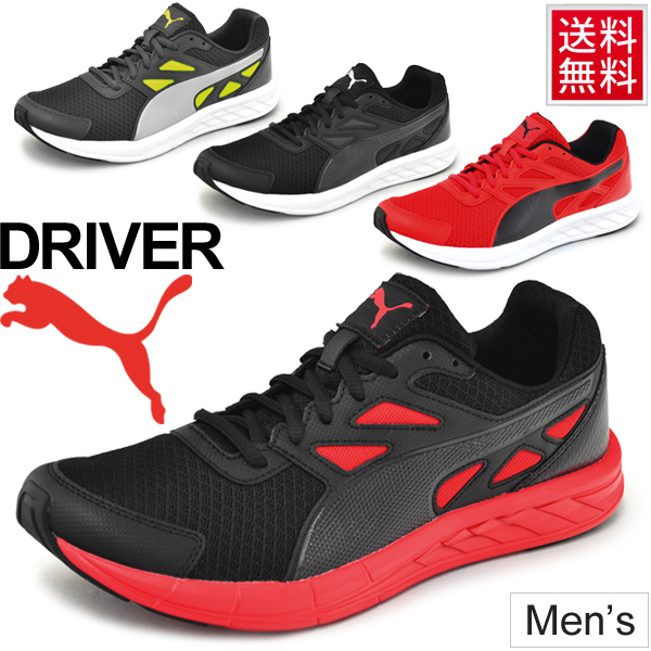 e90bae30 Running shoes men Puma PUMA driver DRIVER sneakers jogging gym training man  sports shoes sports shoes /189061