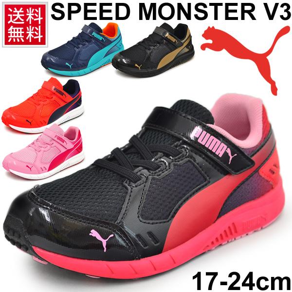 puma black velcro school shoes - 64