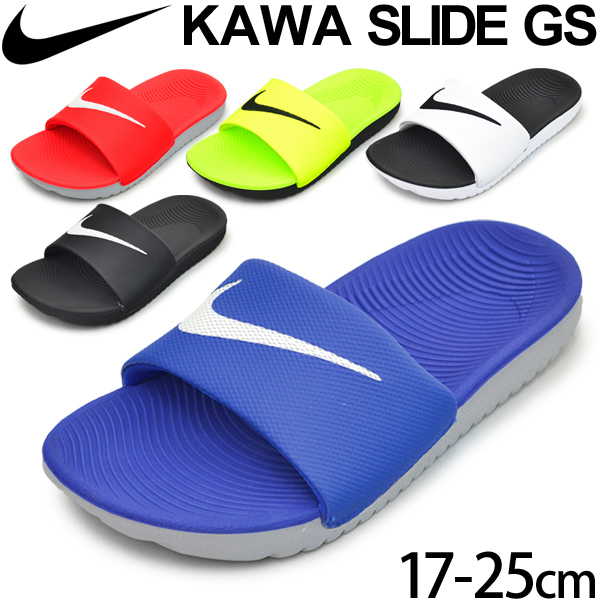 b671573b3c003c Shower sandals kids Jr. child NIKE Nike kava slide GS sports sandals Lady s  shoes sports sandals 17.0-25.0cm スポサンシャワサン KAWA SLIDE(GS PS)  819352