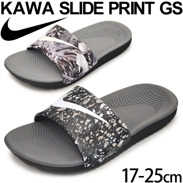 ae3dfea8df WORLD WIDE MARKET: Shower sandals kids Jr. child NIKE Nike kava ...
