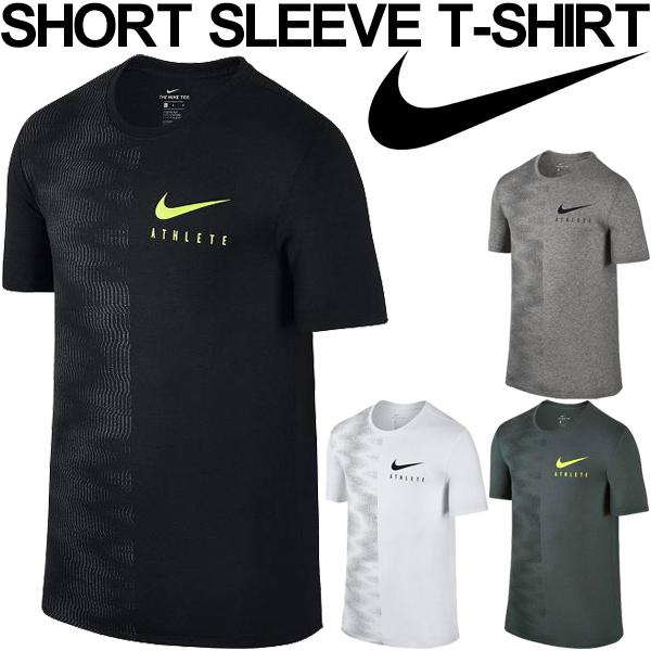 1c42b658 WORLD WIDE MARKET: T-shirt short sleeves men Nike NIKE DRI-FIT blend ...