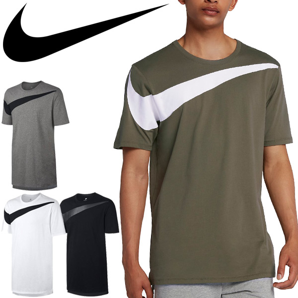 e3f6440f3 WORLD WIDE MARKET: Sports casual street cut-and-sew tops /856368 for ...