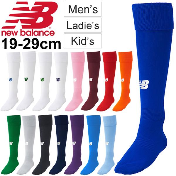 b5832a7ee WORLD WIDE MARKET: Socks soccer socks stockings men gap Dis kids Jr ...