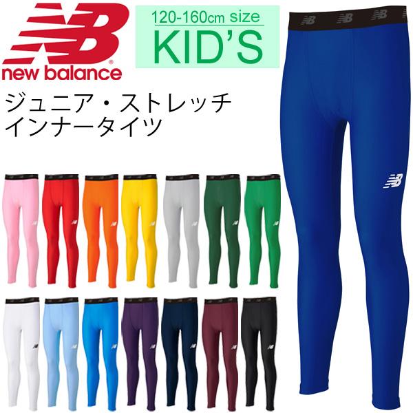 535f4f47b0 WORLD WIDE MARKET: Child child newbalance New Balance stretch inner ...