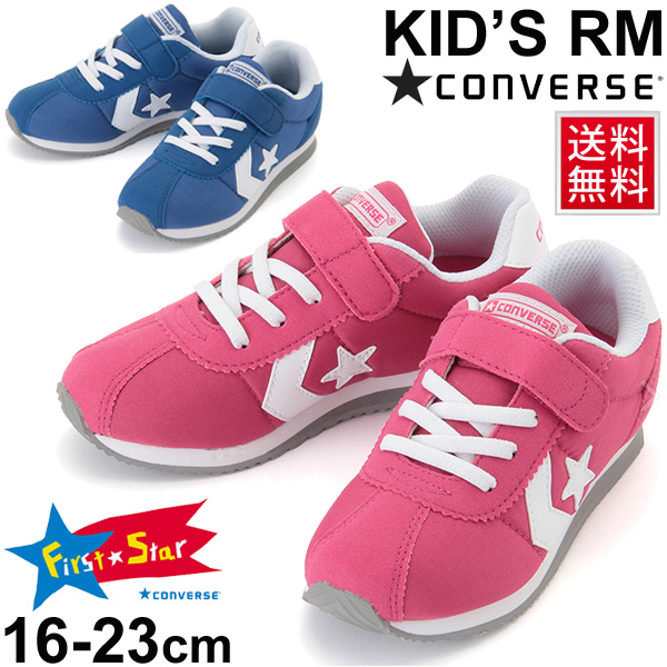 converse kids shoes. converse kids shoes sneakers boys girls kids rm n