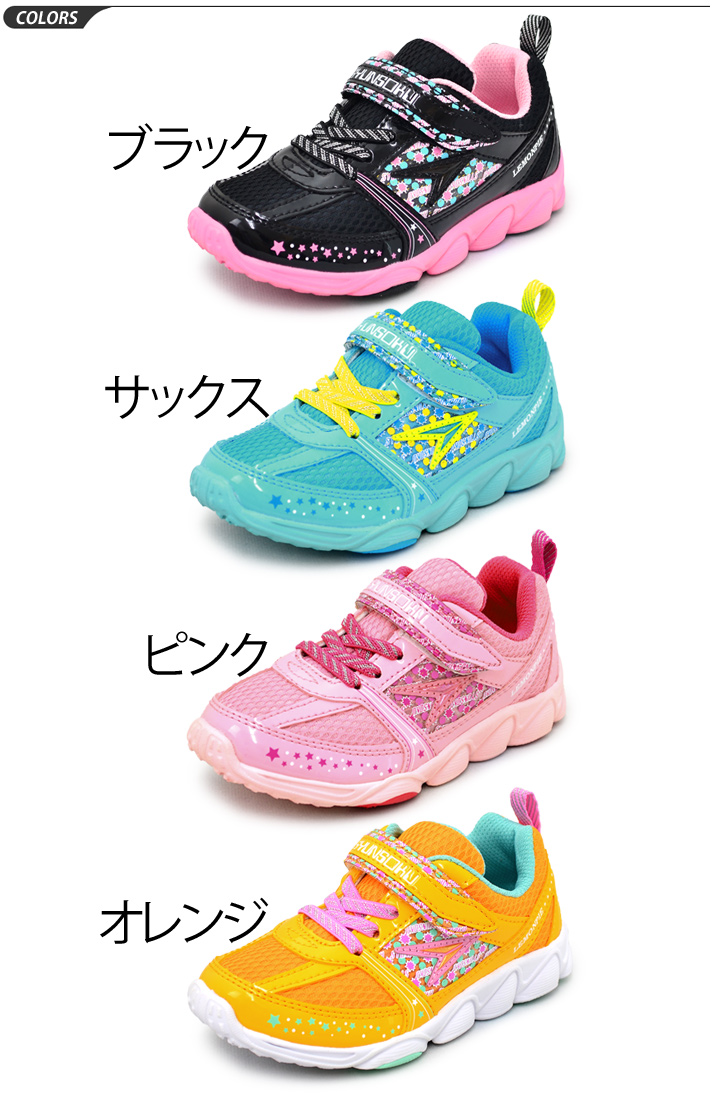 ... Child シュンソクキングエスチータージュニア child shoes 15.0-19.0cm going to kindergarten attending ...